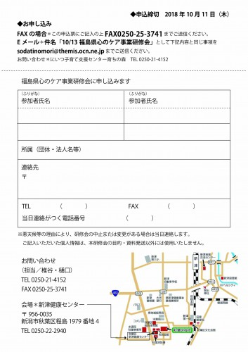 !cid_61B7C0B6-60DC-4F76-8EBC-DBCDEF338D4E